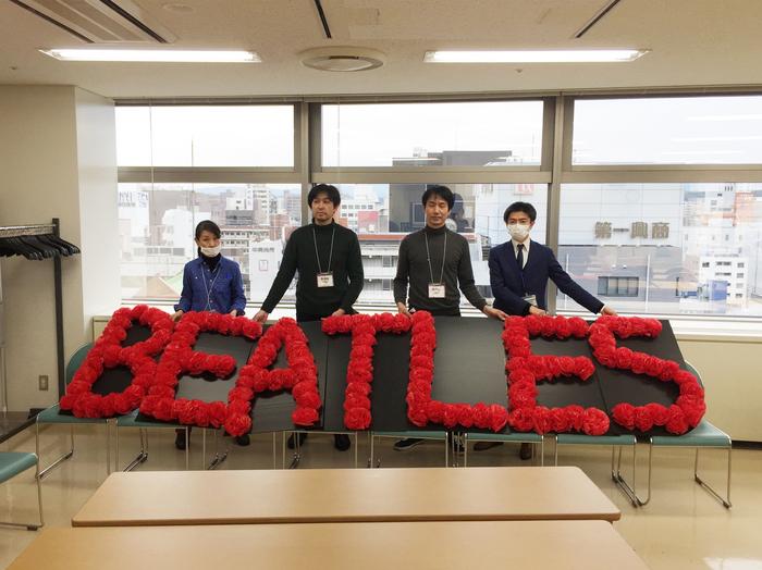 ビートルズの花文字