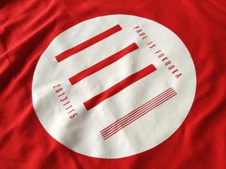 2013年11月15日ポール来日記念Tシャツ