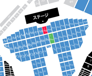 ポールマッカートニー福岡公演